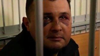 Избитого Шепелева доставили в суд. Видео