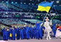 Открытие Зимних Олимпийских игр в Пхенчхане
