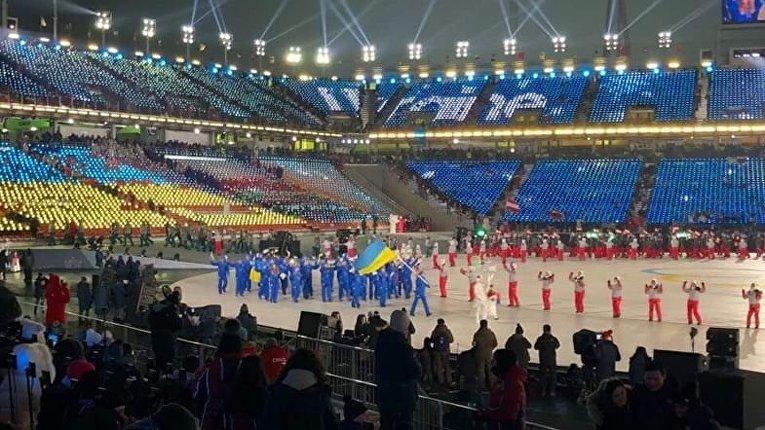 Шествие сборной Украины на открытии Олимпийских Игр-2018