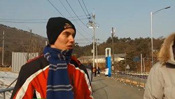 Американец пришел на церемонию открытия Олимпиады с российским флагом. Видео