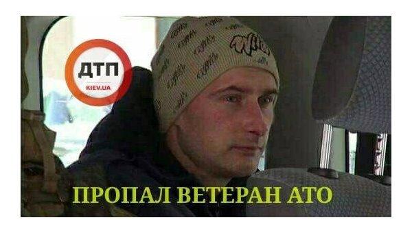 Пропавший участник АТО Роман Савков
