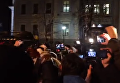 Под АП митингуют сторонники Саакашвили. Видео