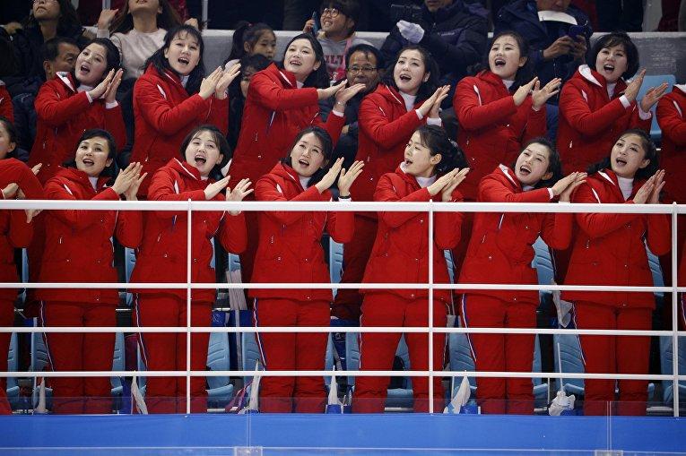 Болельщицы КНДР на Олимпиаде-2018