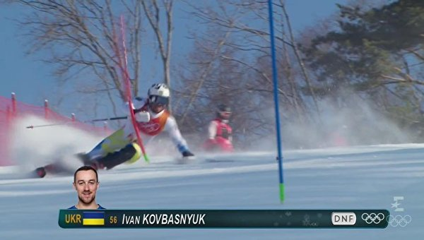 Украинец Иван Ковбаснюк не справился со слаломом в Пхенчхане