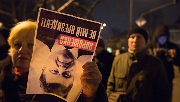 Митинг сторонников Михаила Саакашвили в Киеве, 12 февраля 2018