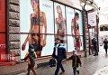 Реклама нижнего белья в центре Ивано-Франковска