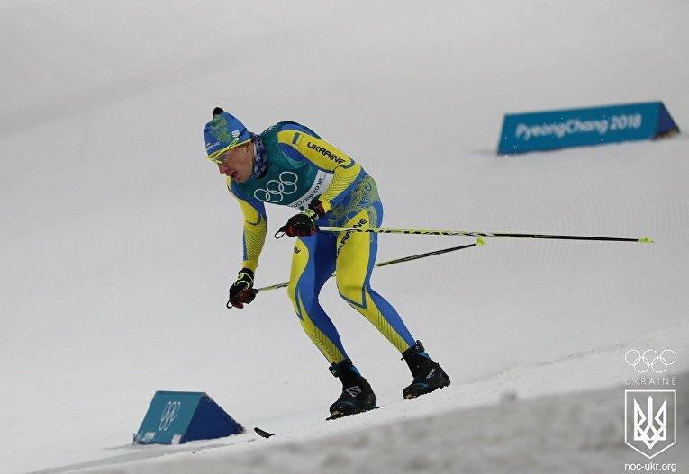 Олимпиада в Пхенчхане. Выступления украинских олимпийцев 13 февраля
