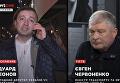 Свободовец и экс-министр схлестнулись из-за российских артистов. Видео