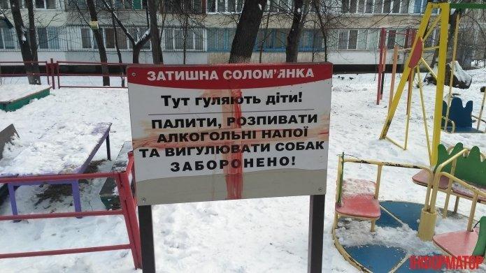 ВКиеве иностранец оставил кровавые кресты наподъездах иавто