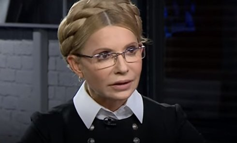 Тимошенко сообщила, зачем ездила в США. Видео