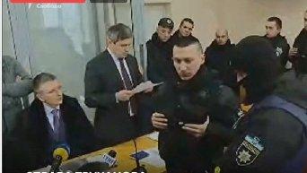 Суд избирает меру пресечения Геннадию Труханову