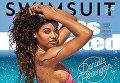 Восходящая звезда Даниэль Херрингтон впервые появилась на обложке Sports Illustrated Swimsuit