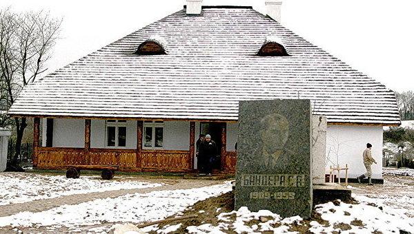 Музей Бандеры