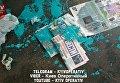 Продавщицу Вестей в Киеве облили краской