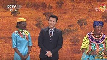 Скетч на китайском госТВ завершился расистским скандалом