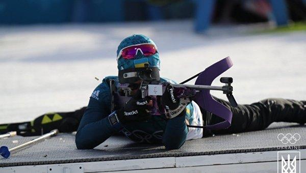 Олимпиада в Пхенчхане. Выступление украинских биатлонистов