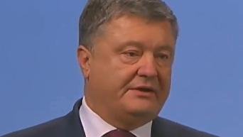 Выступление Петра Порошенко на Мюнхенской конференции. Видео