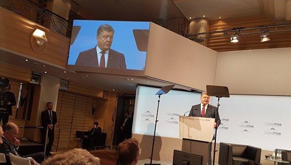 Петр Порошенко на Мюнхенской конференции