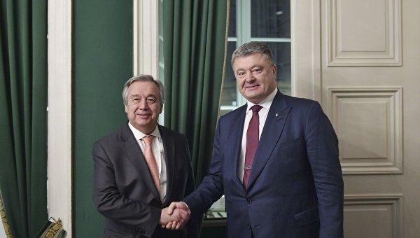 Петр Порошенко и Антониу Гутерреш в Мюнхене