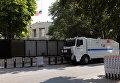 Посольство США в Турции