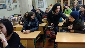 Буллинг в школе Днепра. Видео