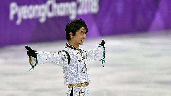 Юдзуру Ханю (Япония) выступает в произвольной программе мужского одиночного катания на соревнованиях по фигурному катанию на XXIII зимних Олимпийских играх.
