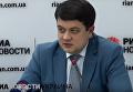 Эксперт: досрочные выборы убьют и без того слабый рейтинг Порошенко