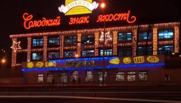 ВКиеве подожгли магазин Roshen