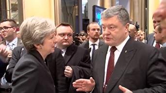 Встреча Порошенко и Терезы Мэй
