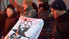 Блокирование здания Россотрудничества в Киеве