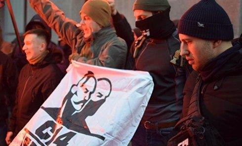 """Блокирование здания """"Россотрудничества"""" в Киеве"""