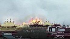 Буддийский монастырь и храм Джоканг загорелся в Лхасе