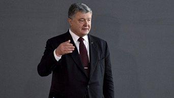 Президент Петр Порошенко на Мюнхенской конференции