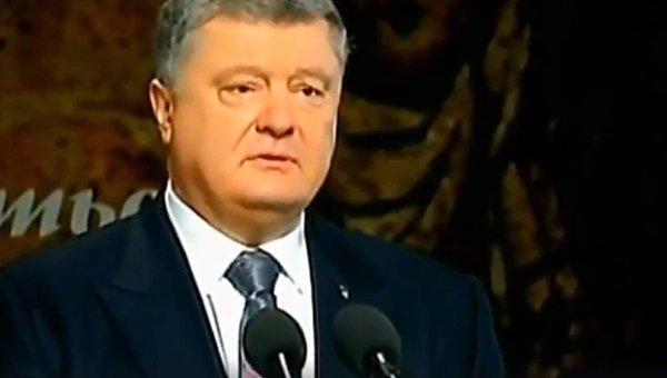 Президент Украины Петр Порошенко почтил память героев Небесной сотни минутой молчания