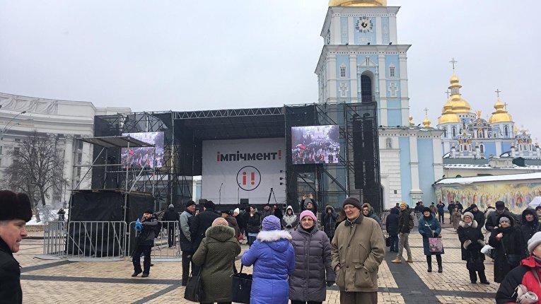 Вече за импичмент Порошенко