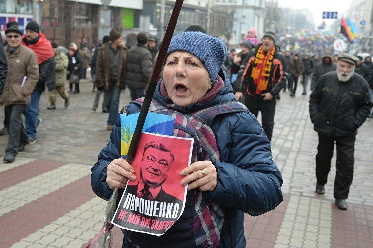 Марш за импичмент Порошенко