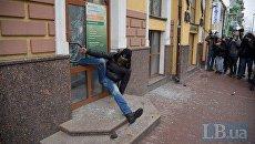 Сбербанк в Киеве взял в заложники одного радикала после погрома