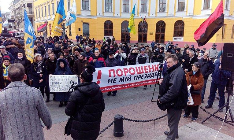 Акция с требованием импичмента президента Петра Порошенко в Одессе