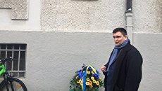 Глава МИД Украины Павел Климкин в Мюнхене