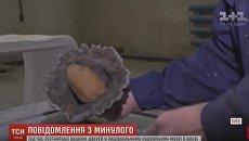 В музее Киева нашли столетнее послание