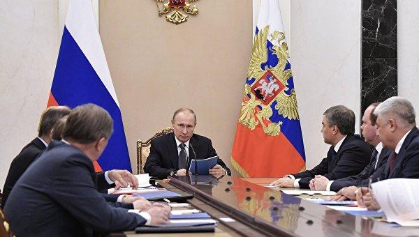 Путин обсуждал государство Украину на совещании Совета безопасности Российской Федерации