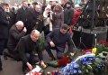 В Киеве заплевали Гройсмана и Парубия