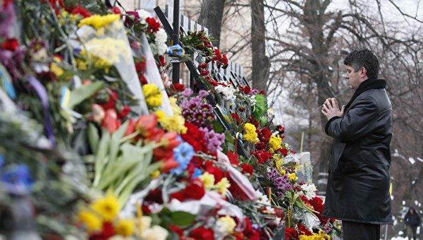 Годовщина расстрела Майдана