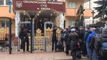 Суд в ожидании допроса Порошенко: первые кадры. Видео