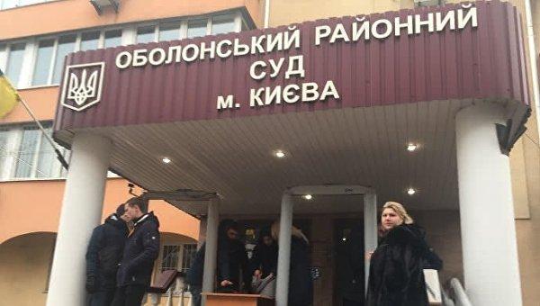 Ситуация возле Оболонского районного суда перед допросом Порошенко