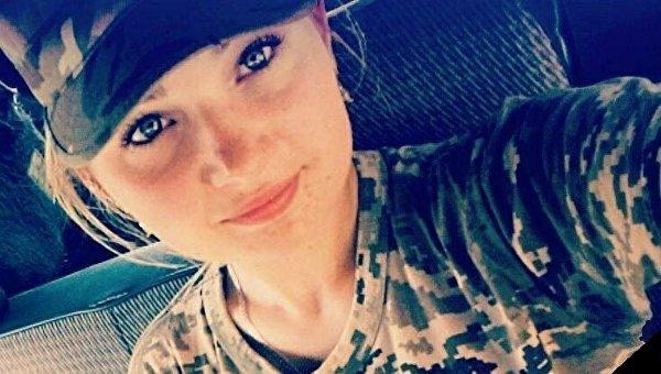 Военный медик ВСУ, погибшая в зоне АТО