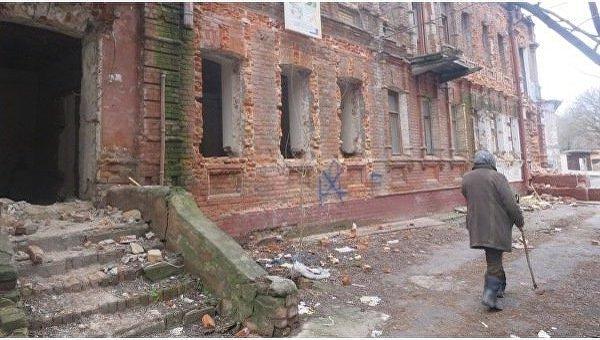 Старые здания Днепра