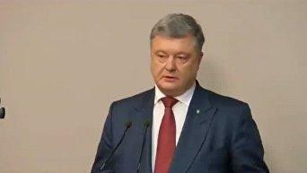 Трансляция суда с показаниями Петра Порошенко
