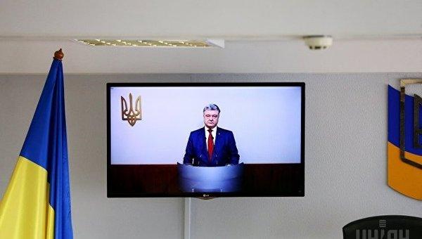 Петр Порошенко в ходе видеоконференции по делу Виктор Януковича