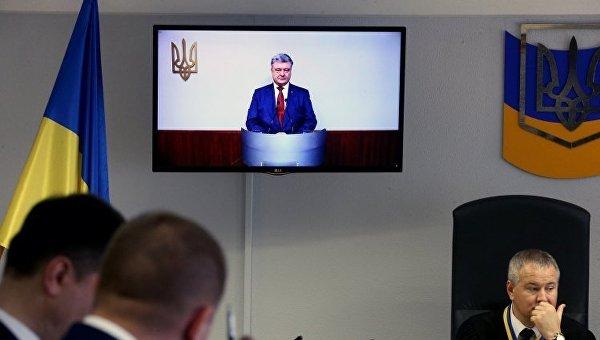 Порошенко на суде по делу госизмены Януковича